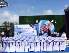 北京活动公司开业晚会年会舞台搭建演艺演出节目