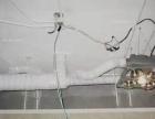 【各类灯具安装维修】【水电改造安装,疑难电路维修】
