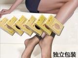 新款女士天鹅绒丝袜 独立包装春夏季短袜 两骨女士袜子赠品袜批发