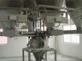 无锡,粉体自动配料,化工配料系统,自动称重系统,称重,称重工程