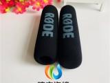 丝印品牌LOGO麦克风海绵罩 话筒套
