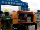 浙江绍兴越城大型地泵车,小型地泵车混泥土输送地泵出租出售租赁
