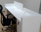 办公家具 厂家直销 工位桌办公桌会议桌来电优惠