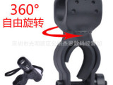 360度自由旋转U型自行车灯架手电筒支架灯座灯夹单车配件车夹架子