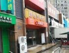 小区商业街旺铺转让,适合便利店,理发店,房产中介等