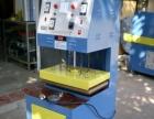 供应中山五金工具贴体包装机、文具贴体包装机