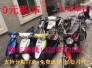 低价出售二手男女装摩托车,踏板车,太子车,铃木王