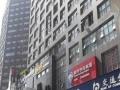 雨花区韶山中路260平米电梯口精装房底价招租
