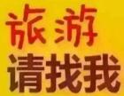 10月11号腾冲瑞丽芒市三飞特价游6日1200