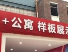 长江路 长江路万科公寓 写字楼 60平米