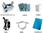 国产超声波骨密度检测仪报价