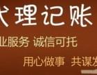 潍坊隆杰公司注册,变更,代理记账