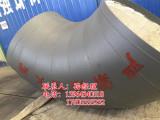 耐磨陶瓷管供应商哪家比较好 供应耐磨陶瓷管定做