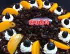 贡井区蛋糕网上预定自贡专业订蛋糕打电话免费配送贡