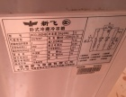新飞冰柜bcd-262hb 九成新 忍痛割爱!!