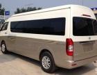 温州租车:面包车 商务车 旅游市际包车接送