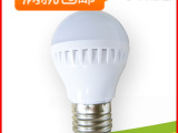 厂家直销3wled球泡灯塑料球泡灯360度球泡灯室内装潢工程专用