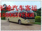 汽车 杭州到乌鲁木齐大巴汽车 发车时刻 几个小时 票价多少