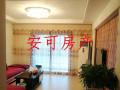 香榭水岸 3室 2厅 110平米 出售