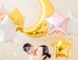 青岛飞屋派对 36寸氦气飘空气球 合影区儿童摄影用