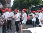 傳單派發海報張貼 北京小時工臨時掃樓團隊