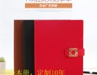 东莞爆款商务笔记本供应商,纯晟专业的笔记本供应厂家