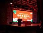 松山湖生态园特色年会场地给您一个不一样的年会庆典
