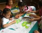 大兴区康乃馨儿童创意画培训 水墨 线描 水彩 免费试听