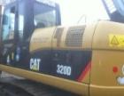 卡特彼勒 320D2/D2L 挖掘机         (低价处理