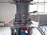 河南郑州供应磨粉机,磨粉机厂家,LUM超细立式磨粉机