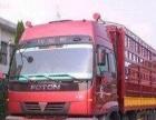 昆明省内物流运输 放心物流 大件托运 大单享优惠