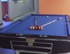 低价直销台球桌,品牌台球桌,室内外乒乓球桌,篮球架,体育器材,送
