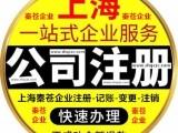 上海崇明吊销未注销公司转注销,崇明区注销已吊销公司
