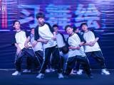 江门开平恩平学街舞爵士舞,零基础全日制舞蹈教练班,提供住宿
