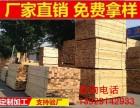 佛山建筑模板厂家,三水木方厂家,工地木方批发