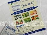 厂家直供秀谷春天 果树/蔬菜/水稻 生根壮苗 多元素高效叶面肥
