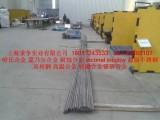 蒙乃尔R405合金 Monel R405圆棒板材