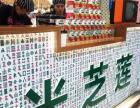 上海米芝莲奶茶加盟 上海港式奶茶加盟