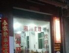 凯美广场附近餐馆转让共两个门面