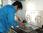 重庆市前锋燃气灶(各中心-售后服务热线是多少电话?