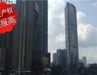 40万购地铁口精装半岛酒店,年收租10%,双证带租
