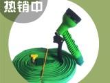 荐花园水管 洗车水带 园林水管 灌溉水管 内外管粘合 20米