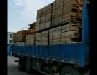 上海到成都 重庆 物流整车运输