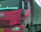 长期销售二手9.6米货车,原装配置,车况极佳。