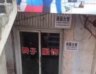 呼兰 天奇楼底商 商业街卖场 45平米