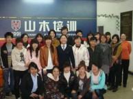 山木培训英语一对一 英语老师授课