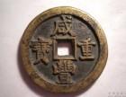 江西钱币藏品征集,好货直接收购,无需第三方机构检测认证