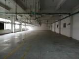 寮步向西工业区一楼小型加工厂300平方招租