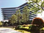 德必虹桥绿谷WE 创意办公 虹桥商务区核心区