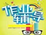 平谷五年级语数英小班辅导,小学数学一对一辅导